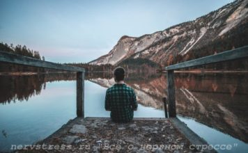 Мудрые мысли о спокойствии