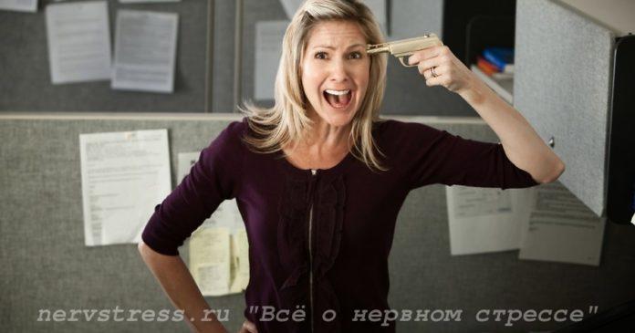 Нервный стресс у учителей