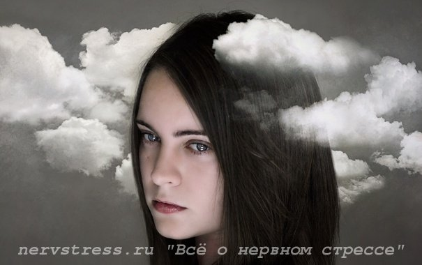 Какие чувства разрушают нервную систему