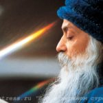 Медитации ОШО