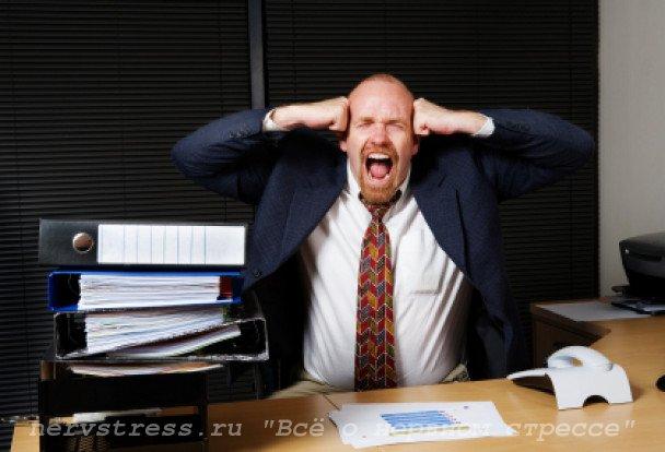 Нервный срыв у учителей